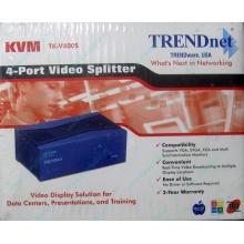 Видеосплиттер TRENDnet KVM TK-V400S (4-Port) в Димитровграде, разветвитель видеосигнала TRENDnet KVM TK-V400S (Димитровград)