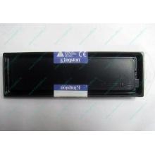 Модуль оперативной памяти 2048Mb DDR2 Kingston KVR667D2N5/2G pc-5300 (Димитровград)