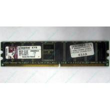 Серверная память 1Gb DDR Kingston в Димитровграде, 1024Mb DDR1 ECC pc-2700 CL 2.5 Kingston (Димитровград)