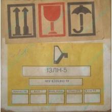 13ЛН5 (Димитровград)