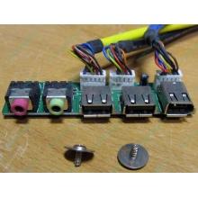 Панель передних разъемов (audio в Димитровграде, USB в Димитровграде, FireWire) для корпуса Chieftec (Димитровград)