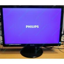 "Монитор Б/У 22"" Philips 220V4LAB (1680x1050) multimedia (Димитровград)"