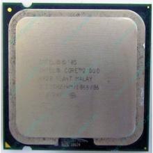 Процессор Intel Core 2 Duo E6420 (2x2.13GHz /4Mb /1066MHz) SLA4T socket 775 (Димитровград)