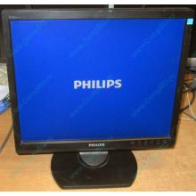"Монитор 17"" TFT Philips Brilliance 17S (Димитровград)"