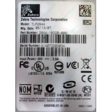 Термопринтер Zebra TLP 2844 (выломан USB разъём в Димитровграде, COM и LPT на месте; без БП!) - Димитровград