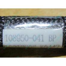 IDE-кабель HP 108950-041 для HP ML370 G3 G4 (Димитровград)