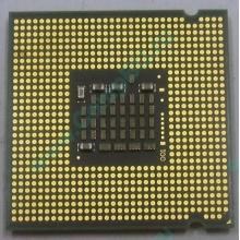 Процессор Intel Pentium-4 641 (3.2GHz /2Mb /800MHz /HT) SL94X s.775 (Димитровград)