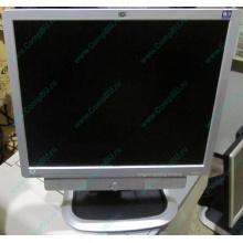 """Монитор 19"""" HP L1950g с колонками (Димитровград)"""