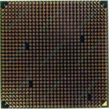 AMD Opteron 275 OST275FAA6CB (Димитровград)