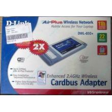 Wi-Fi адаптер D-Link AirPlus DWL-G650+ для ноутбука (Димитровград)